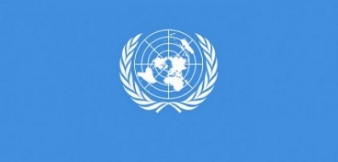 Измена на листи санкција према Резолуцијама СБУН 1267, 1989 и 2253 од 6.9.2021.