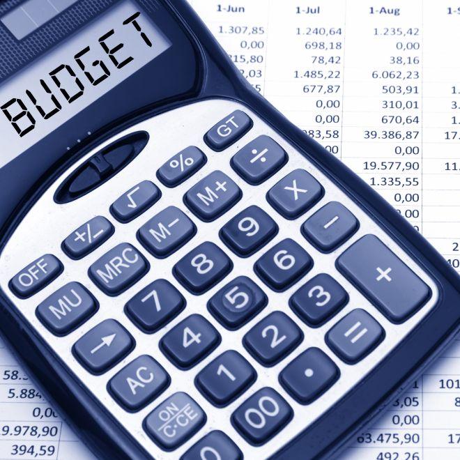 Буџет
